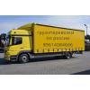 Перевозка грузов от 3 до 10 тонн