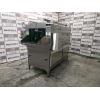 Машины для мойки ящиков на пищевом производстве